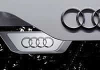 """奧迪研發電動汽車的100億歐元從哪兒""""省""""出來?"""