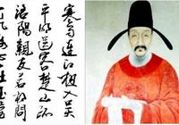 """王昌齡最經典的送別詩,都在一句""""一片冰心在玉壺"""""""