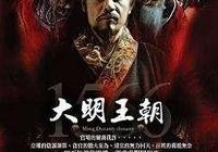 也說嘉靖帝-《大明王朝1566》
