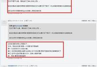《絕地求生》:4AM王欣頂撞逍遙引熱議,網友:教練說一句他頂一句,你有何看法?