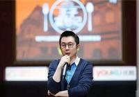 優酷原總裁楊偉東涉貪被調查 阿里大文娛的現狀和未來