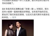 """林志玲嫁給黑澤良平,怎麼會是""""下嫁""""呢?"""