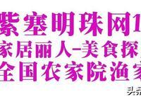 """古北口雷家四妹農家""""賞民國時期的古鎮風貌,享受北京慢生活""""!"""