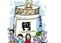 魚肝油:讓補鈣補鐵事半功倍