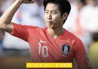 韓國18歲新星創歷史!世青賽金球比肩梅西 身價即將超越武磊