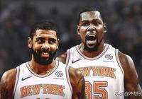 杜蘭特、歐文、小喬丹已確定在籃網聯手,等到KD痊癒後,籃網會成為東部最強球隊嗎?