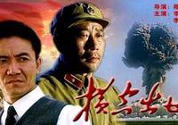 CCTV6應該再把這部電影也安排上,它說出了我們所有人的心聲!