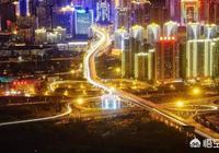 去青海旅遊,第一天到西寧,住在哪裡比較好?有什麼好建議?