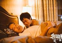 張艾嘉《相愛相親》亮相釜山電影節,如何做到接地氣?