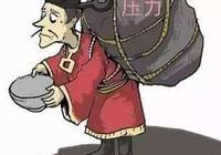 古代的官員退休後為什麼要還鄉?不能留在就任的地方養老嗎?