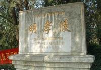 歷史傳奇:明太祖朱元璋一生的功過是非