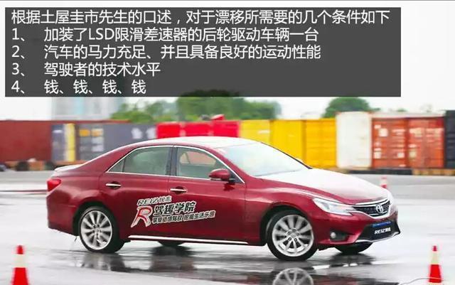 豐田為什麼要停產銳志?