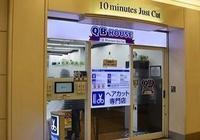 日本一家理髮店將快剪做到了極致,這些細節你根本想象不到!