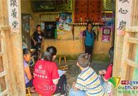 大學生深入柳州山區支教調研 共同托起明天的太陽
