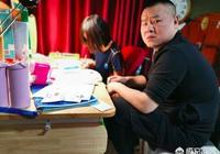 岳雲鵬僱人給女兒輔導功課,你認為這合適嗎?