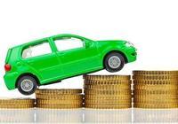 買車就貸款,你知道為什麼嗎?相信你會瞬間醒悟
