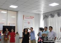 江華:湖南省教育廳副廳長王玉清視察中國扶貧網江華管理中心