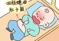 崔玉濤:寶寶有了腸絞痛該怎麼護理?