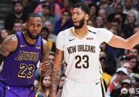 從目前的NBA聯盟局勢來看,你希望下賽季東西部哪兩支球隊在總決賽匯合?