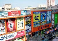 京東3C斷掉數碼電腦城的後路,透明電子消費時代來臨?