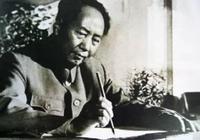 以書法的名義,想念毛澤東