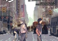 《黃金爵士樂的覺醒》繁體中文版5月23日發售 限定版公開