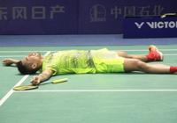 林丹34歲4連冠 諶龍28歲0冠看臺上陪女朋友打全運會