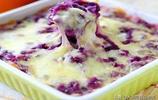 焗烤紫薯西米,香甜蜜益,拔絲好吃,寶寶們的最愛