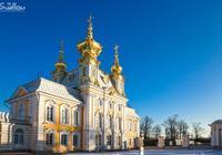 俄羅斯夏宮與東宮!