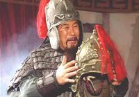 為何姜維北伐會失敗,劉禪不戰而降,廖化臨終之前說了大實話