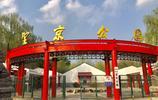北京最良心的公園,門票只要5毛錢,海棠花美到流眼淚!