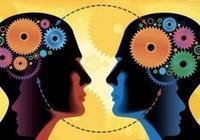 產業互聯網時代的思維變革:互聯網思維