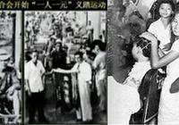 南洋華人奮鬥血淚史的縮影 南洋大學興衰史