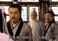 新倚天屠龍:殷梨亭究竟比楊不悔大幾歲?