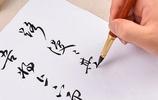 爺爺年年春聯都自己寫,字顯恢弘大氣,毛筆字其實不難!就倆技巧