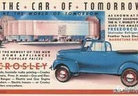 汽車分銷渠道三國殺--美國汽車文化之十三