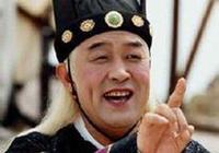 這位前輩比魏忠賢牛,史上第一個封王的太監,連續殺了兩任皇帝