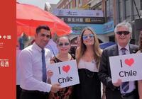 智利周資訊|跟隨智利葡萄酒,享受夏末狂歡趴