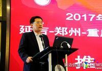 延吉-鄭州-重慶航線(四川航空)推介會在延吉舉行