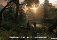 遊民字幕組:我們應該怎樣看待獨佔遊戲?