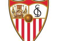 體育魅力無處不在:西甲職業球隊塞維利亞足球俱樂部