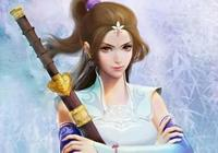《畫江湖之不良人》她是一個好姑娘,請好好珍惜她!