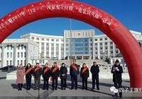 旗婦聯參加國家憲法日宣傳活動