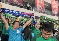 國安亞冠出局而中超十連勝被上港攻破,網傳有申花球迷出現在國安球迷區,你怎麼看?