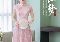 奧黛旗袍仙女裙長款短袖中國風時尚優雅繡花修身禮服裙129元