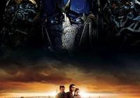 """蒜腸:《變形金剛5:最後的騎士》值得""""變迷""""們期待"""