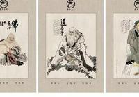 儒、釋、道三家文化的七大區別!