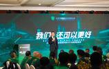 北京中赫國安足球俱樂部舉行總結大會,俱樂部老總:永不停步