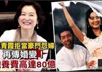 林青霞和秦漢無緣相守,《滾滾紅塵》導演30年前日記吐真相