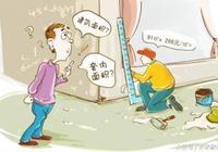 家庭裝修中購買瓷磚和衛浴需要多少錢?自己買划算嗎?